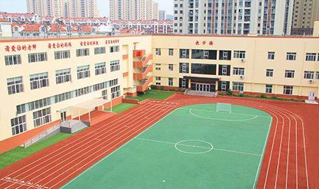 青岛超银中学(金沙路校区) width=